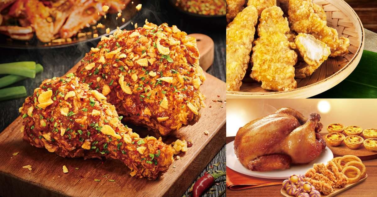 肯德基「避風塘海派脆雞」限時開賣到1/25,「金黃酥炸三角軟骨」也只快閃2週,搶手程度不輸時尚精品聯名!