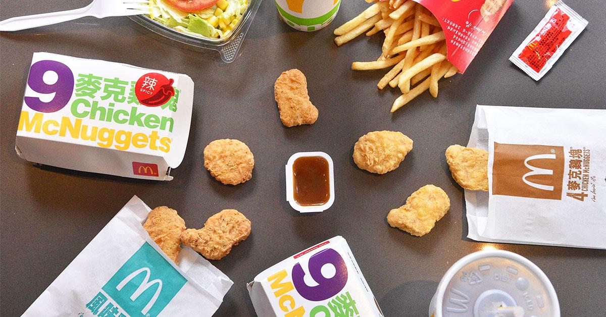 麥當勞推限定「辣味雞塊」!網友跪求5款停售商品回歸