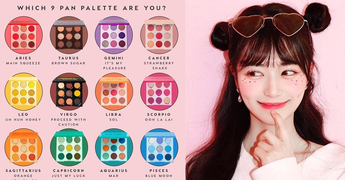 12星座命定色「眼影盤」!Colourpop教你選出自己的好運色,擦上桃花馬上來
