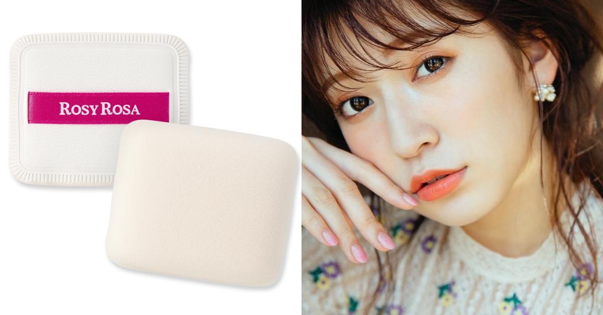 比美妝蛋還服貼!「像棉花糖般的粉撲」成為日本女孩上妝新寵兒
