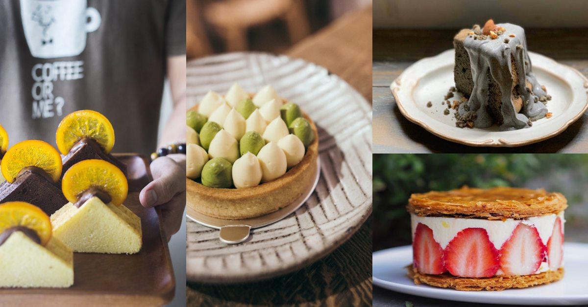 行天宮超夯10家甜點店推薦!爆漿鮮奶泡芙、法式奢華甜點、老宅咖啡廳滿足你的味蕾