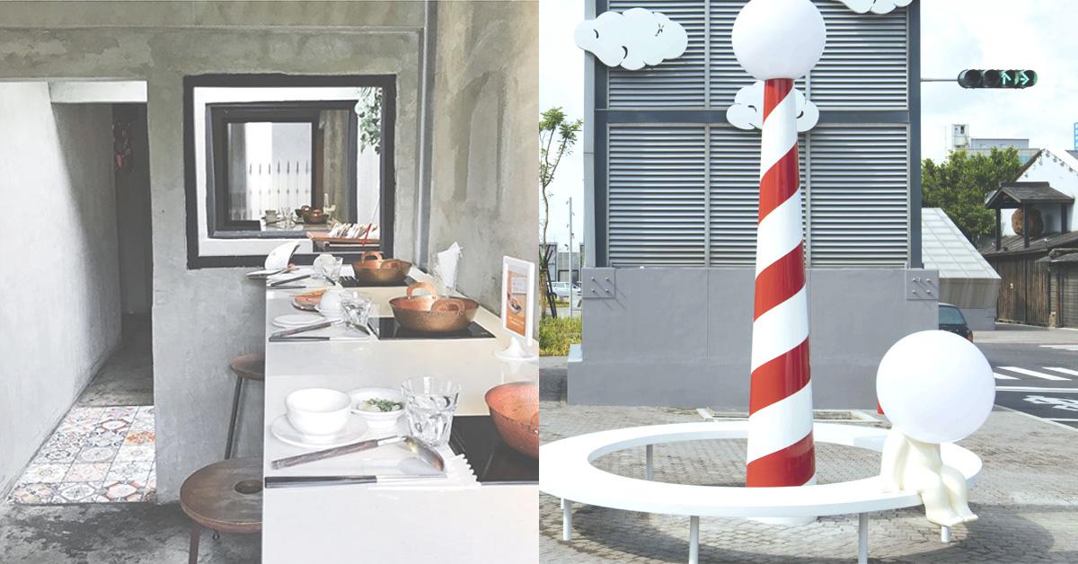 漫步在海安路藝術街!古城「台南新質感提案」,走訪這4家帶著妳從早吃到晚!
