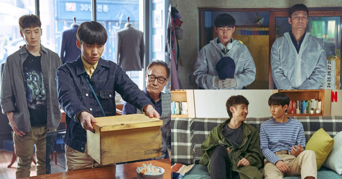Netflix韓劇《我是遺物整理師》7大金句!「死者想傳達的話,就靠著這些遺物拼湊出來。」