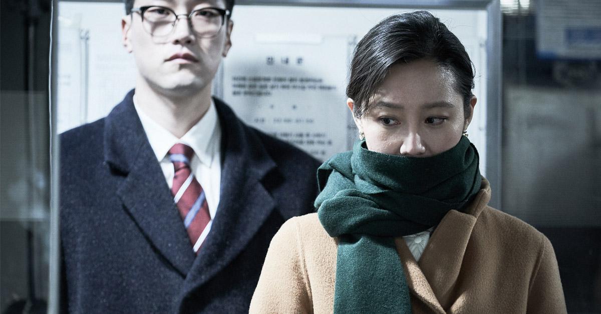 「韓劇女王」孔曉振主演驚悚電影,《鎖命危機》預告嚇得孫藝珍惡夢連連!