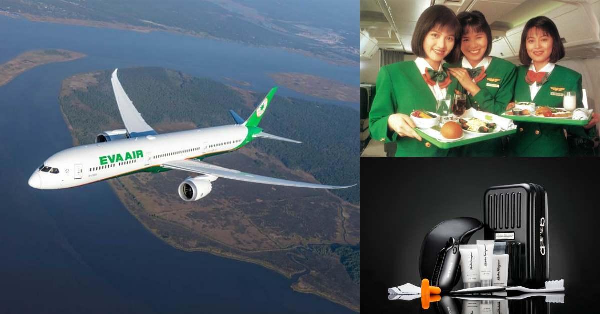 「2020全球最佳航空排行」長榮航空擠下全日空!價格、座位之外,「這個」也是出線原因