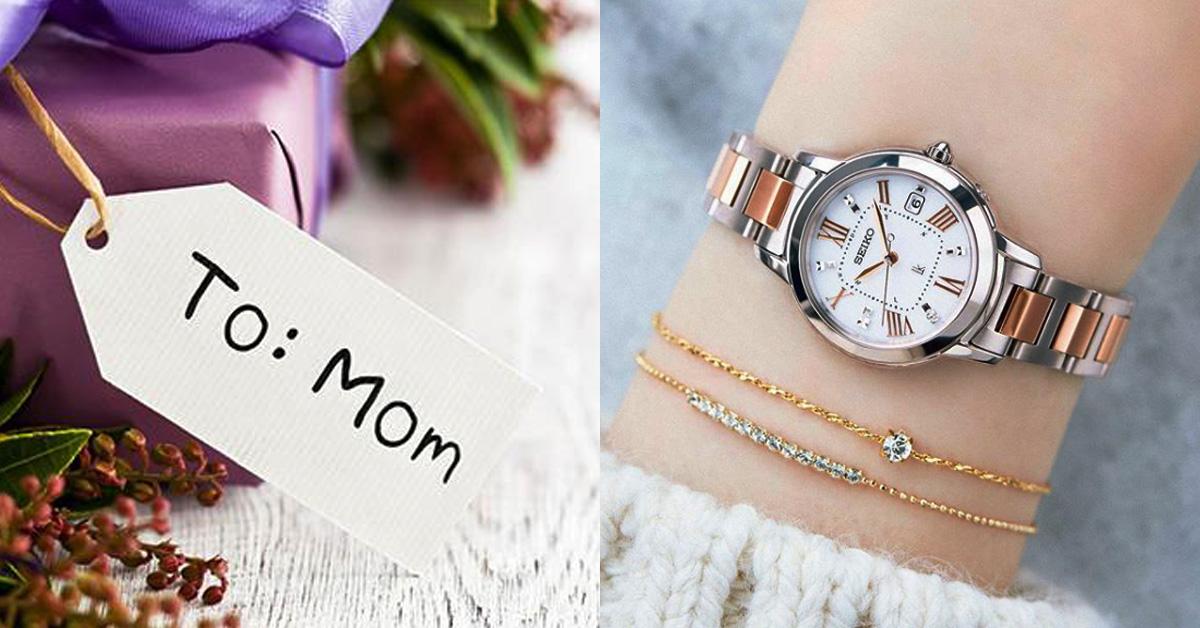Seiko、Apple、浪琴…小資族送給媽媽的6大女錶品牌推薦!