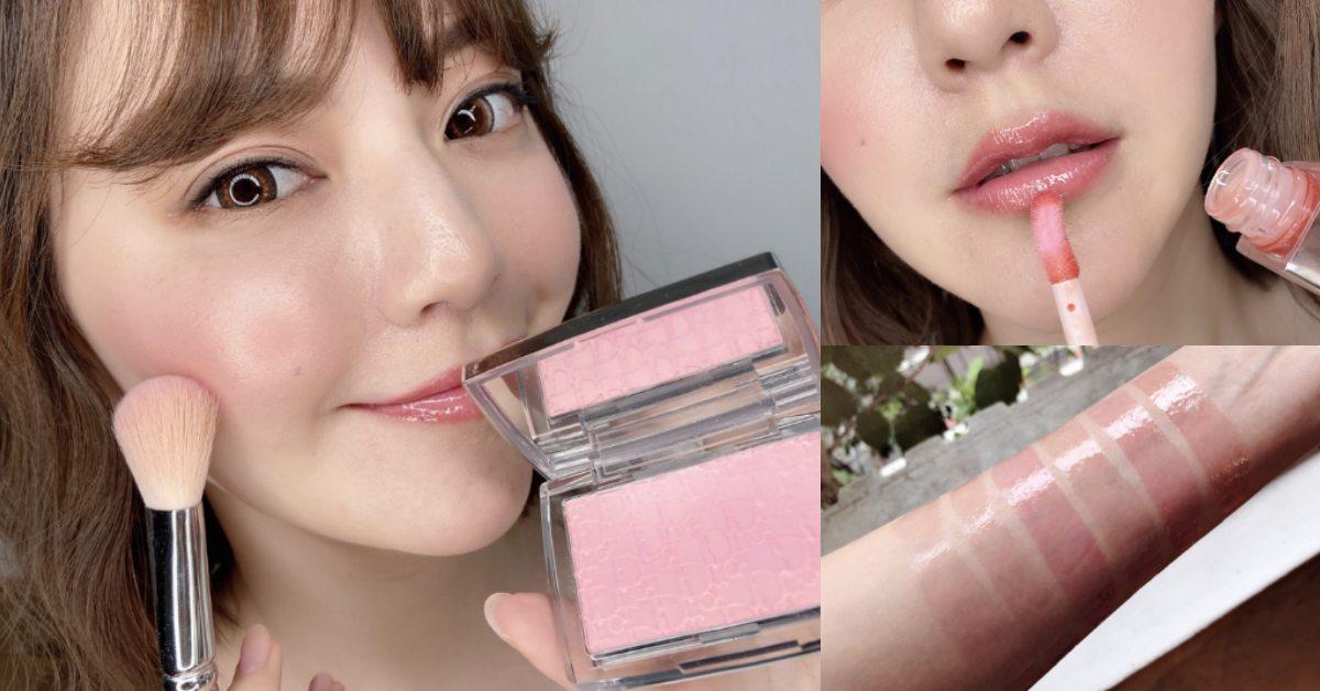 Dior 2020春妝來了!水潤果凍唇釉、裸粉色、嬰兒粉嫩感打造天生的「甜美少女感」