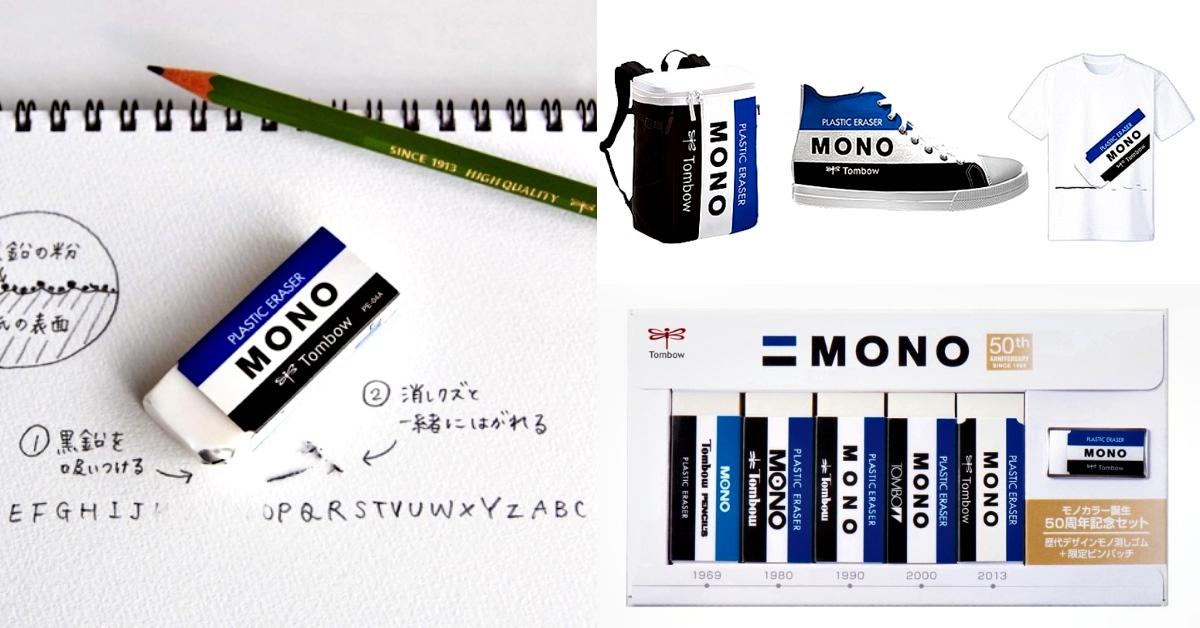 【百年俱樂部】全台學生都用過的橡皮擦、鉛筆!Tombow日本蜻蜓牌連村上春樹都愛用