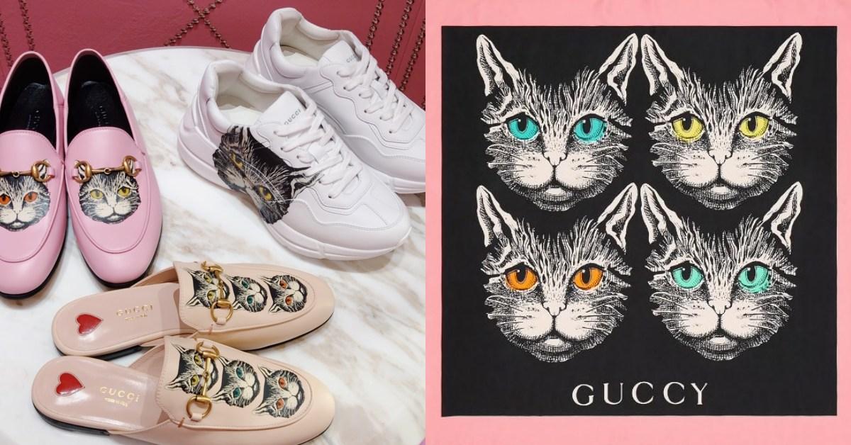 Gucci鞋款全是貓主子!貓咪圖案老爹鞋、小皮鞋完全征服奴才的心