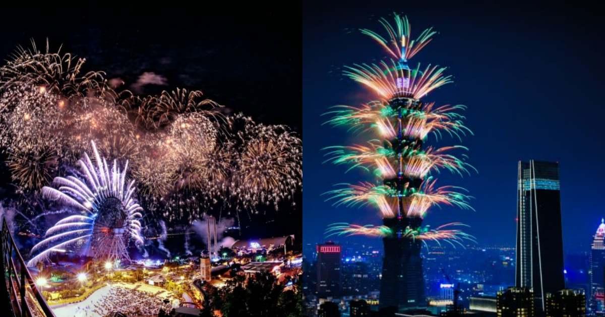 迎接2020全台跨年煙火總整理!義大最狂施放999秒,煙火是摩天輪兩倍大