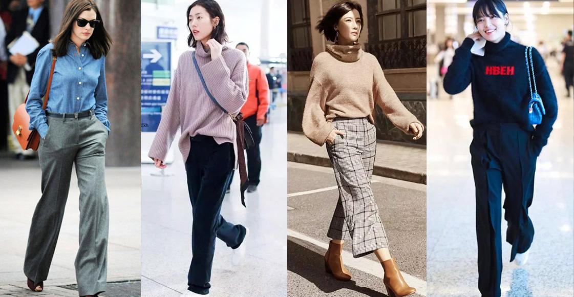 看安海瑟威、劉雯、高圓圓及嘉貴妃辛芷蕾如何示範3招比例超好的「秋冬寬褲」穿搭!