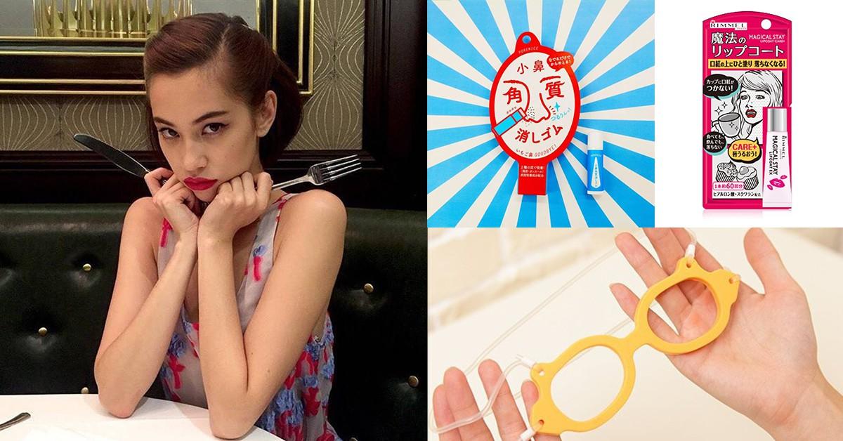 日本怪奇美妝大集合!快找代購買消眼袋眼罩、粉刺橡皮擦、法令紋面膜5款超酷小物