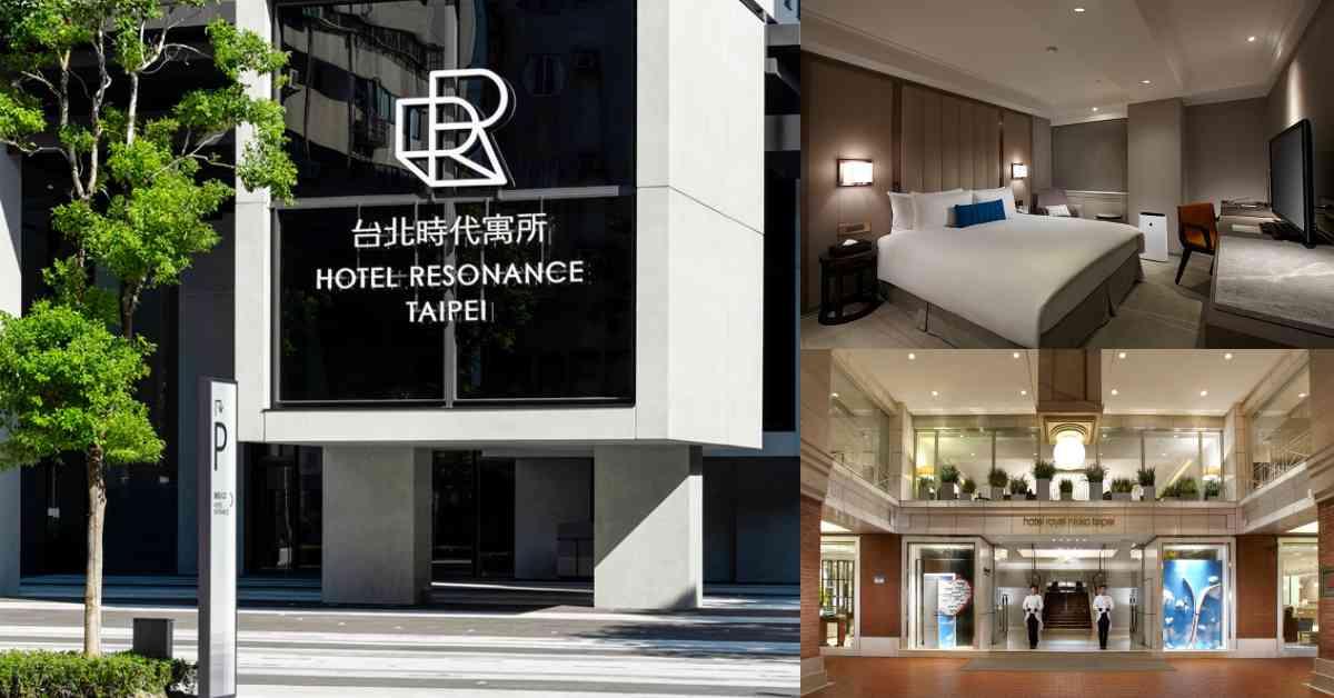 疫情期間最熱銷的「飯店住宿券」Top5!去年開幕「台北時代寓所」今年依舊夯!