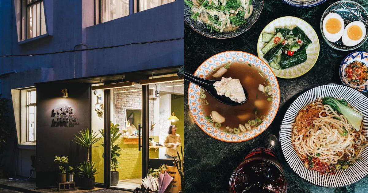 花蓮美食推薦「成康飲食店」,花蓮最美麵店網路爆紅!「剝皮辣椒雞扁食」一吃上癮