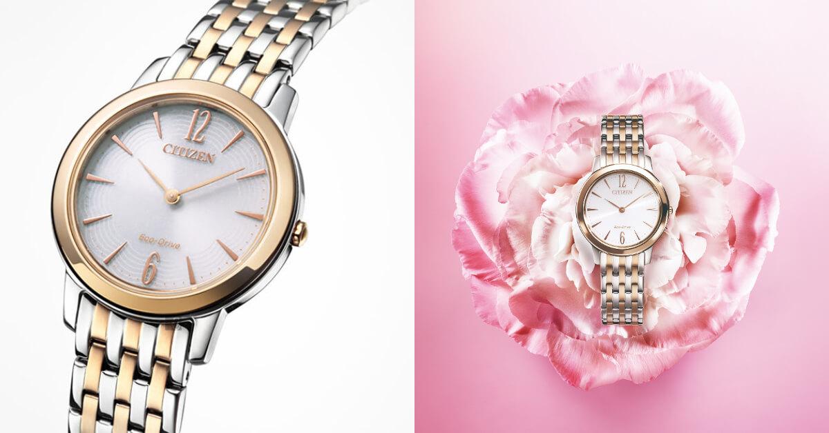 #媽媽的願望清單 CITIZEN腕錶推粉嫩限定色