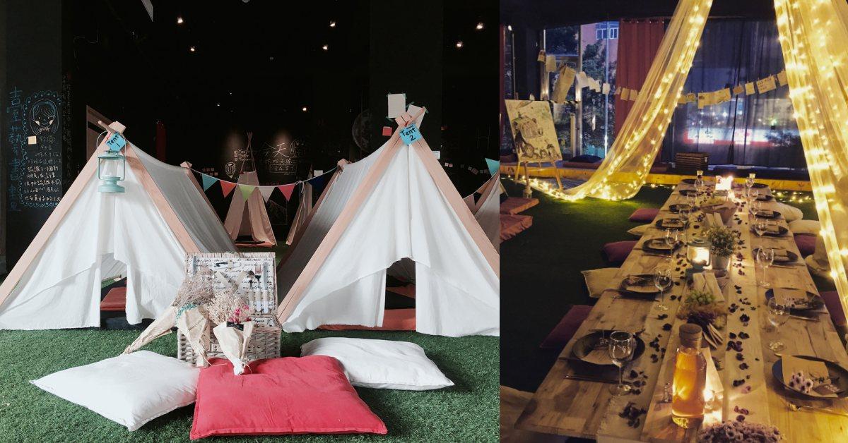 台中室內露營青旅爆紅!印第安帳篷、民族風吊床體驗不用去戶外就能露營