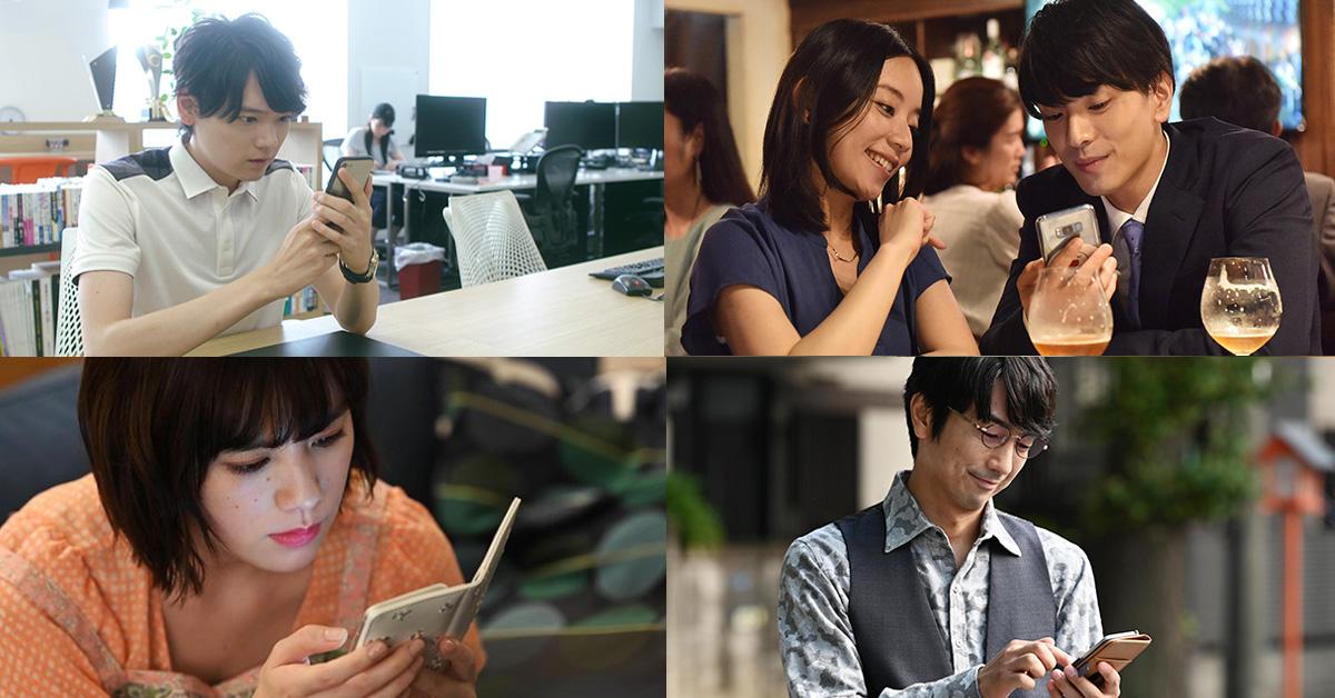 【克編雜記】已讀不回、回覆快慢、男女解讀不同?《東京LINE情故事》道出智慧世代的愛情煩惱