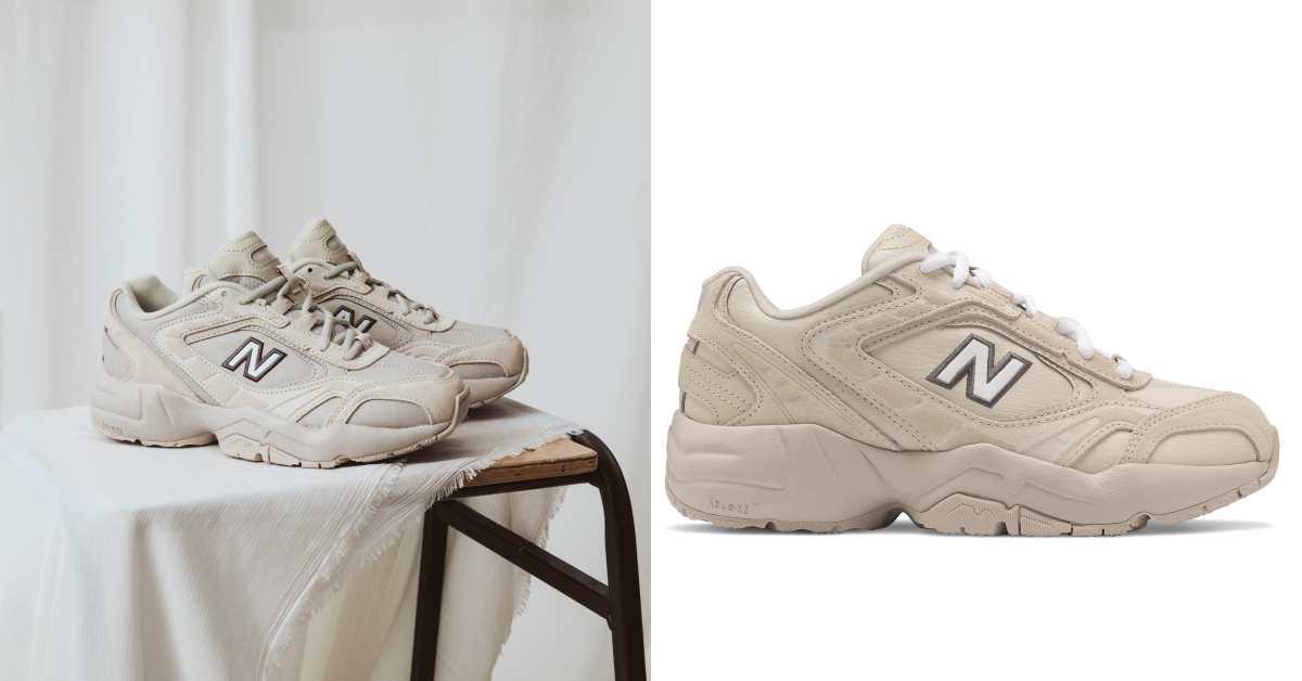 New Balance斷貨奶茶色鞋款正式登台,叫代購不用麻煩了!