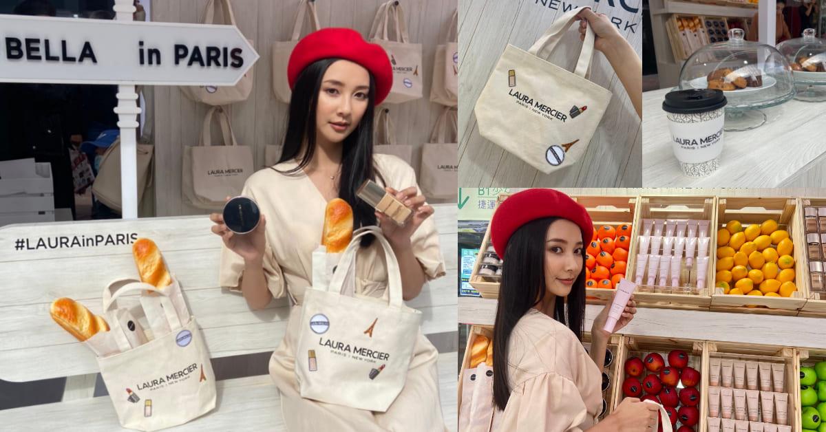 《艾蜜莉在巴黎》搬到台灣!蘿拉蜜思快閃法國彩妝市集,甜點咖啡任你點、男神貼身浪漫化妝