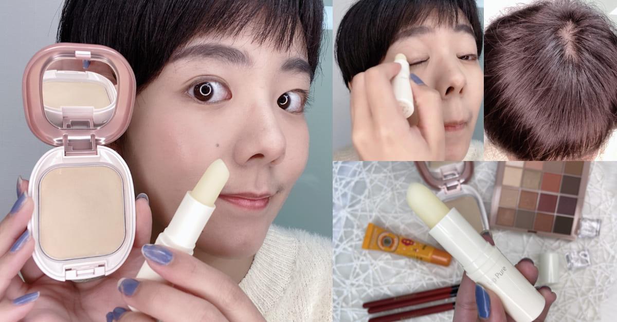 【神儂實驗室】護唇膏私房用法簡直太狂了!補底妝、眼影定妝、甚至頭髮也能用?