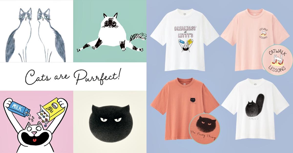 Uniqlo這款T恤引起貓奴瘋狂!25款「貓咪真棒Cats are Purrfect 」T恤,可愛到每套都想擁有