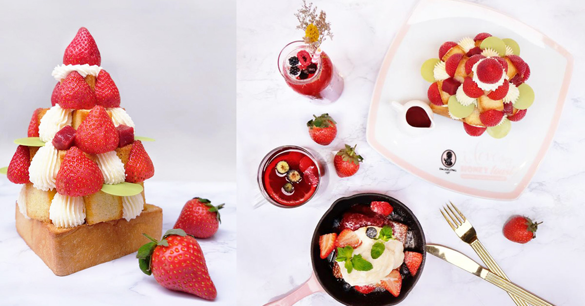 17公分高草莓塔超欠吃!Dazzling Cafe情人節推限定「不能莓有妳」甜點