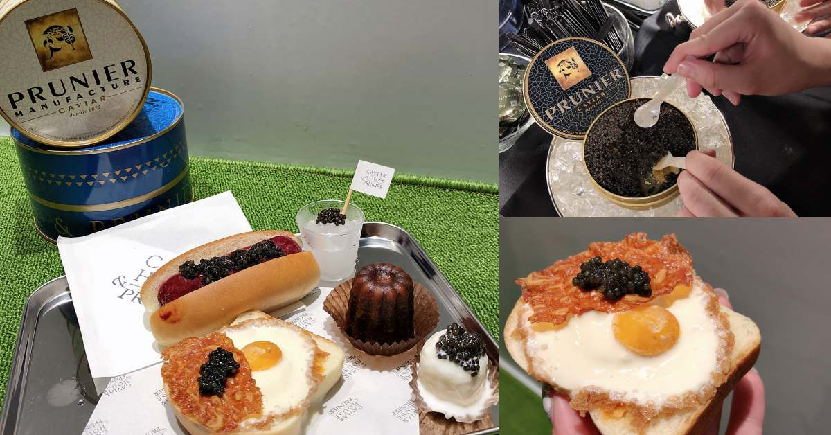 「蜷尾家」與英國女皇御用魚子醬推出亞洲首間魚子醬甜點店!冰淇淋熱狗堡可愛又奢華