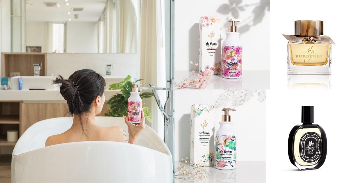 夏季油頭救星,讓妳洗出精品香!de Balets小巴黎3款全新香調,媲美暢銷香水氣息