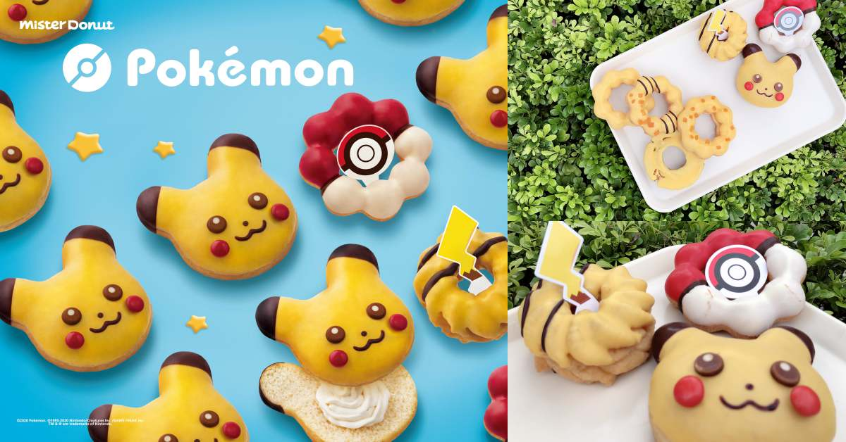 寶可夢迷注意!Mister Donut與Pokémon推出聯名,皮卡丘甜甜圈讓人捨不得一口咬下