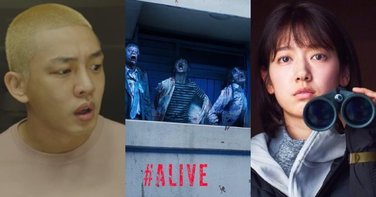 劉亞仁、朴信惠活屍電影《ALIVE》! 零通訊末日求生,男女神新組合搶攻大螢幕!