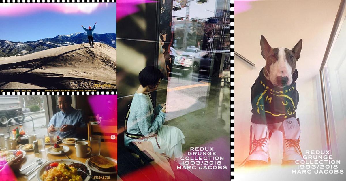 不要再Gudak!「Marc Jacobs × 柯達相機」免費App復古濾鏡更強大!