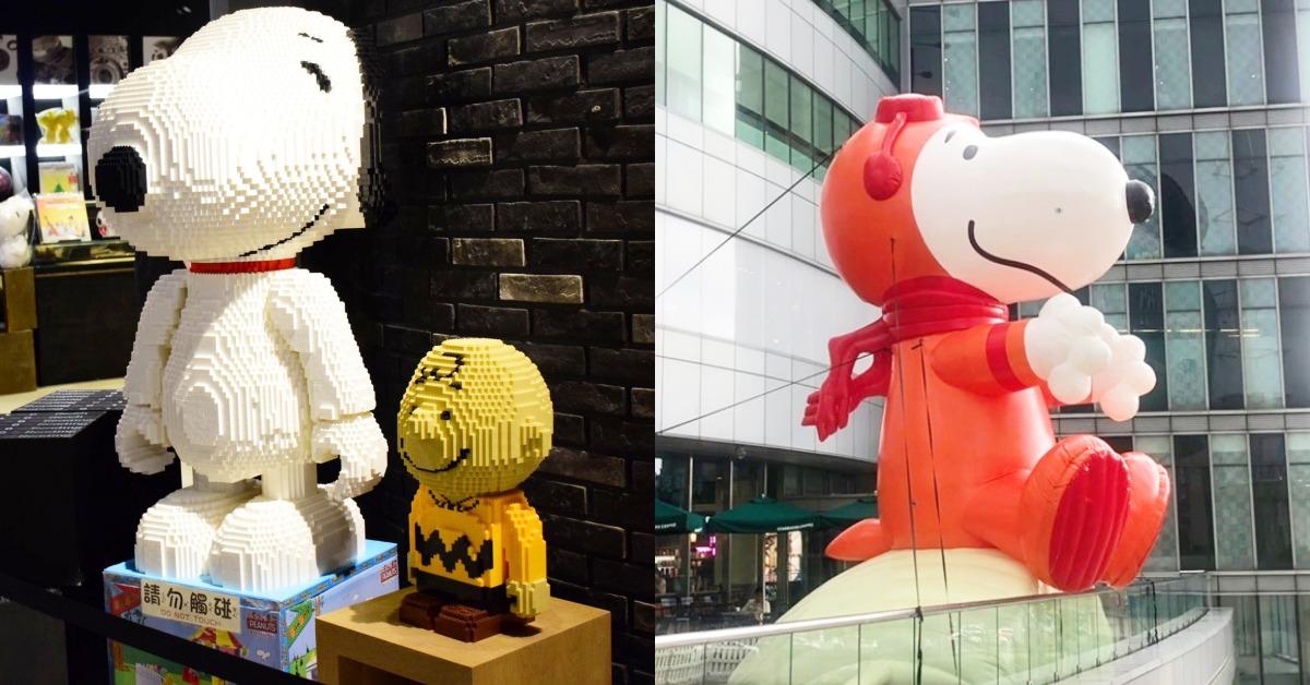 史努比迷注意!「Snoopy城市探險」亞洲首站在高雄,8公尺太空史努比快閃限定
