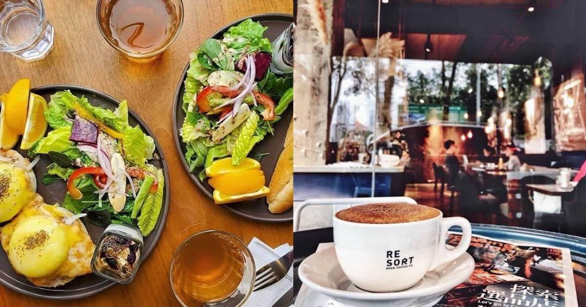 週末提案:吃飽喝足後再去海邊走走,3 間熱門景點附近的宜蘭早午餐