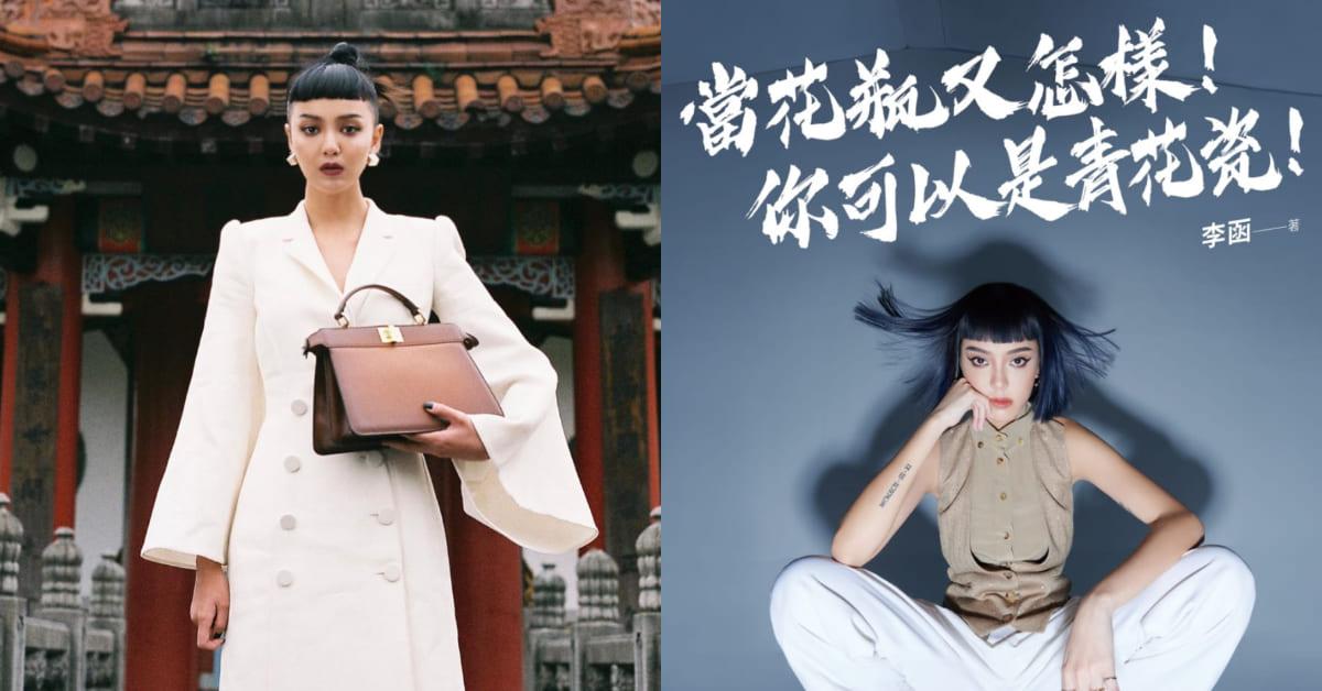 【時尚大店長】Kiwi李函16歲出道!從Dior、LV到YSL,靠「零廢片」打入國際時尚圈