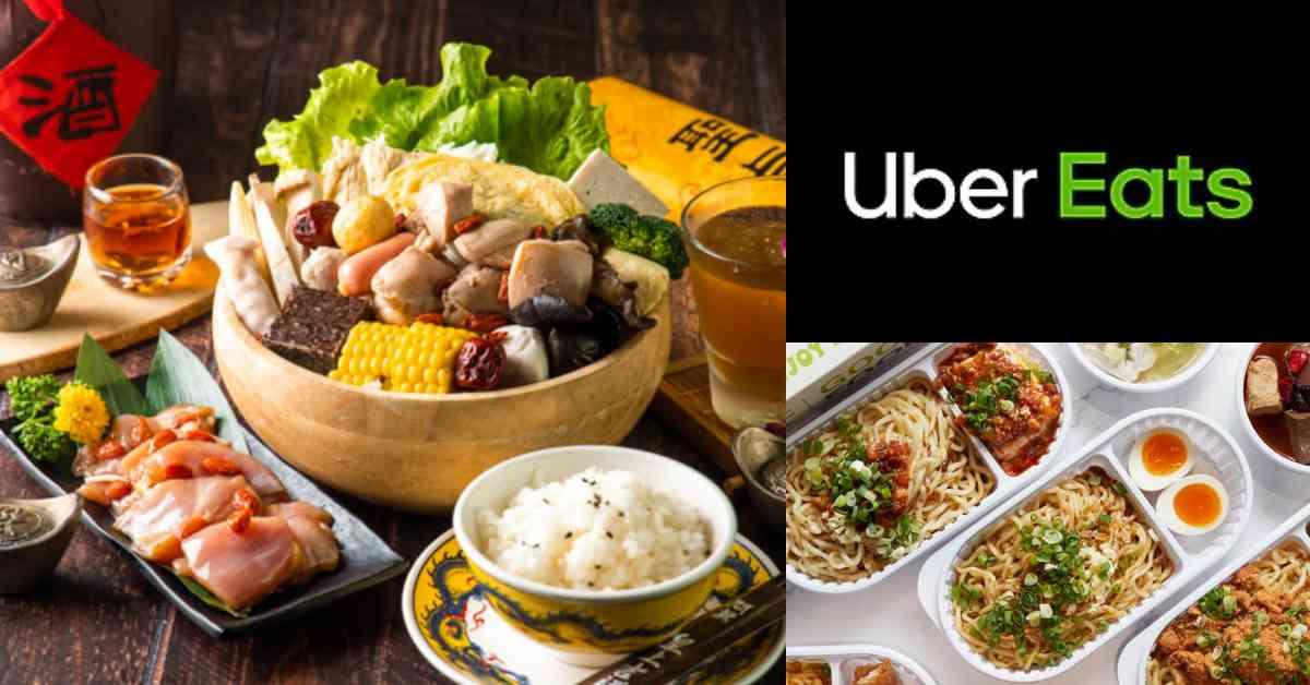 UberEats台北美食推薦Top5!善導寺排隊名店「忠青商行」爛肉飯很讚、必比登「小王煮瓜」滷肉飯一次要來2碗