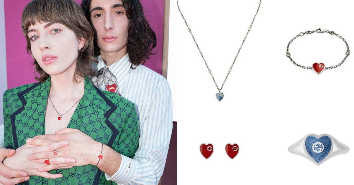 Gucci飾品萬元有找!情人節系列心型飾品太浪漫,千元售價小資族輕鬆買