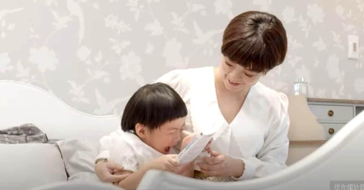 職場婦女如何兼顧家庭?小日子社長分享秘訣,我是不及格的媽媽但很快樂!