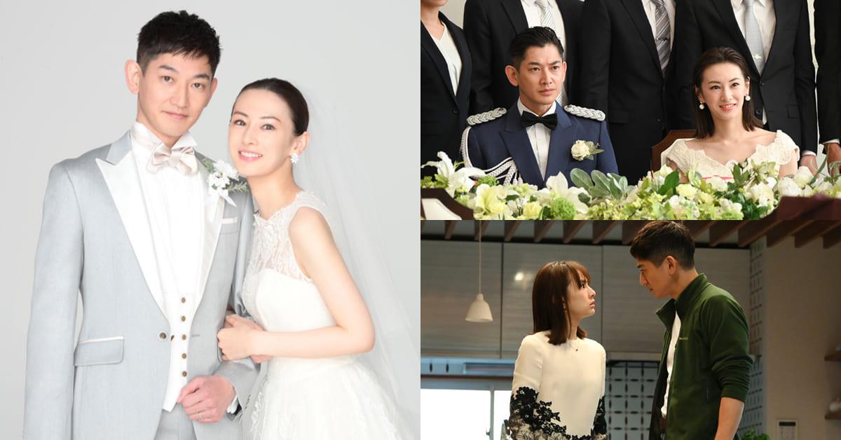 日劇《離婚活動》北川景子、瑛太反應現代婚姻5大問題!「熟齡離婚」成趨勢,個性互補也可能是互看不順眼