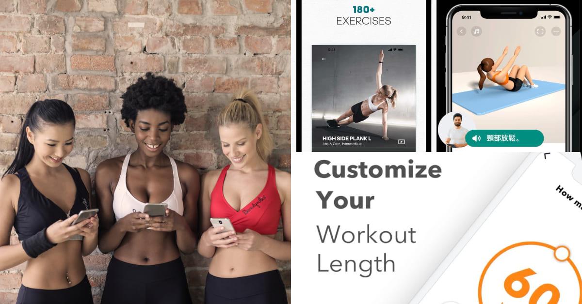 居家健身APP推薦這6款 !PTT網友激推,「Nike NTC」莫莉很愛,這款號稱每天7分鐘練出小蠻腰