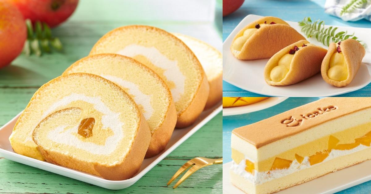 夏天就是要開芒果派對!《全聯》8款芒果甜點,酸甜奶凍捲「這時」開搶