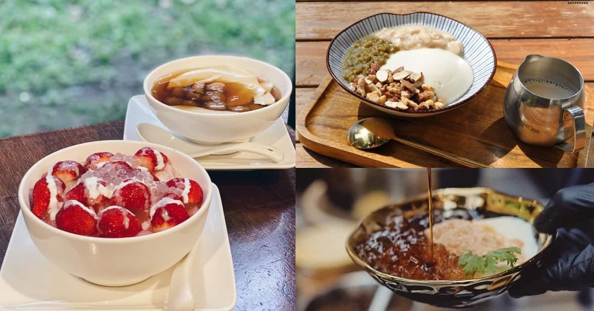 夏天就是要嗑碗冰涼豆花!網友熱推台北8間豆花店推薦,豆香、炭香味綿密口感太銷魂