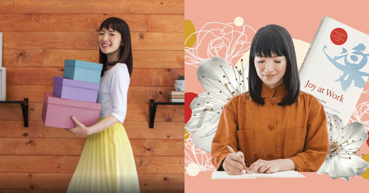日本整理達人近藤麻理惠紅到Netflix開節目!暢銷作家教你斷捨離,不只整理房子還整頓人