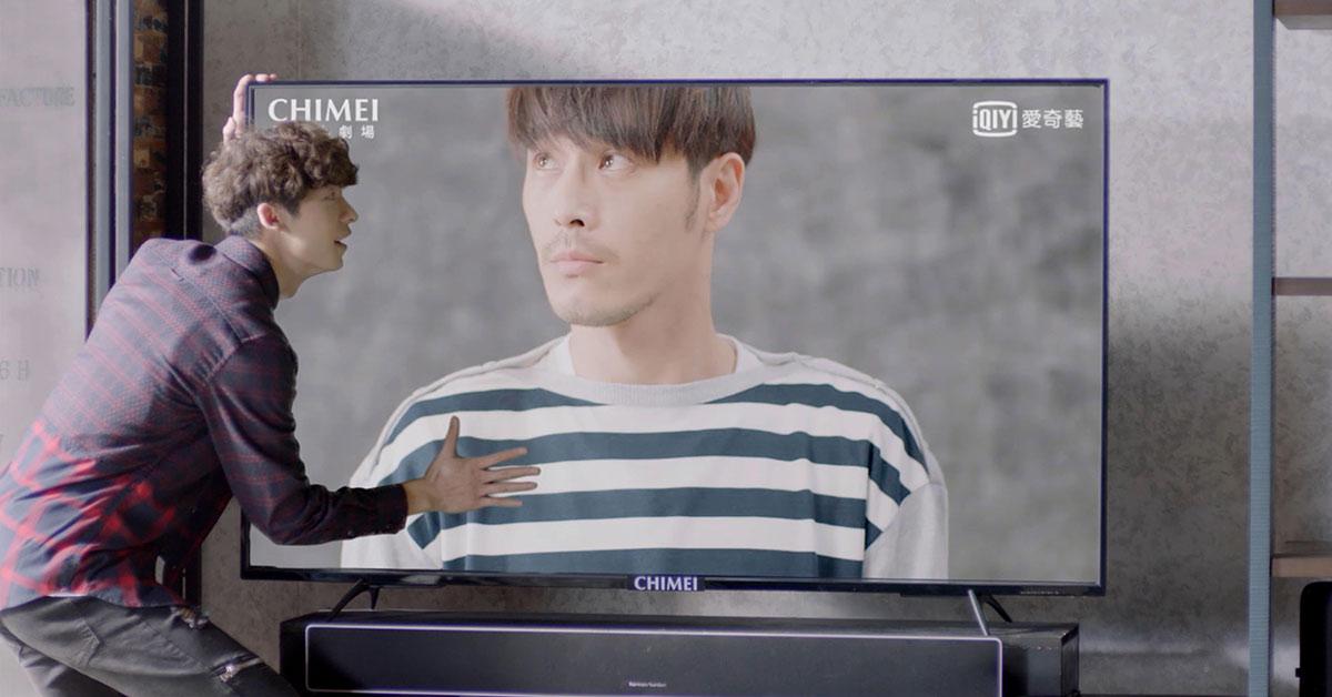 黃騰浩在廣告中大撩許光漢示愛?這些電視廣告真是讓人害羞又有梗到不行