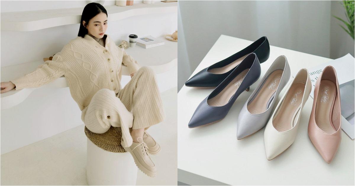 D+AF門市強推「燕麥奶」鞋款Top 6!牛津鞋、樂福鞋、瑪莉珍鞋…小資女春夏必備一雙穆勒鞋!