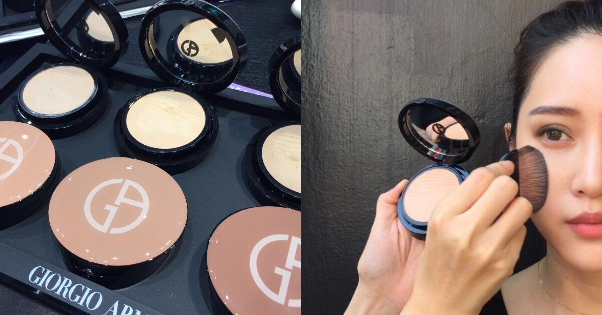 搶先全球上市,Giorgio Armani蜜粉餅讓肌膚透出輕紗裸光,深色號還可以拿來修容!