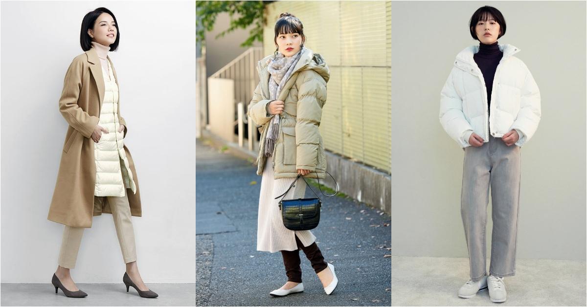 2020「羽絨衣」推薦3000有找!Uniqlo、GU、Zara....10款又輕又美精選,小資女輕鬆入手