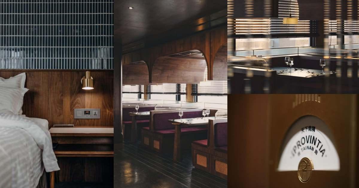 台南「天下大飯店」時髦變身!台式復古房型、圓頂西餐廳 ,35年老飯店晉升最in潮流地!