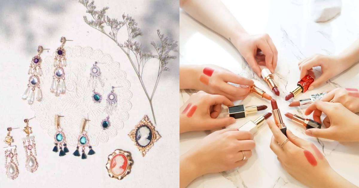 【韓國】首爾手工藝DIY體驗總整理:飾品、陶瓷樂器、皮革、唇膏、玩偶手作體驗課程,除了戒指DIY之外,你還有更多選擇!