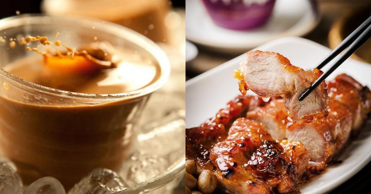 冰鎮奶茶的祖師爺「太興茶餐廳」插旗微風台北車站!極餓「特搜叉燒」、「菠蘿包」報到!