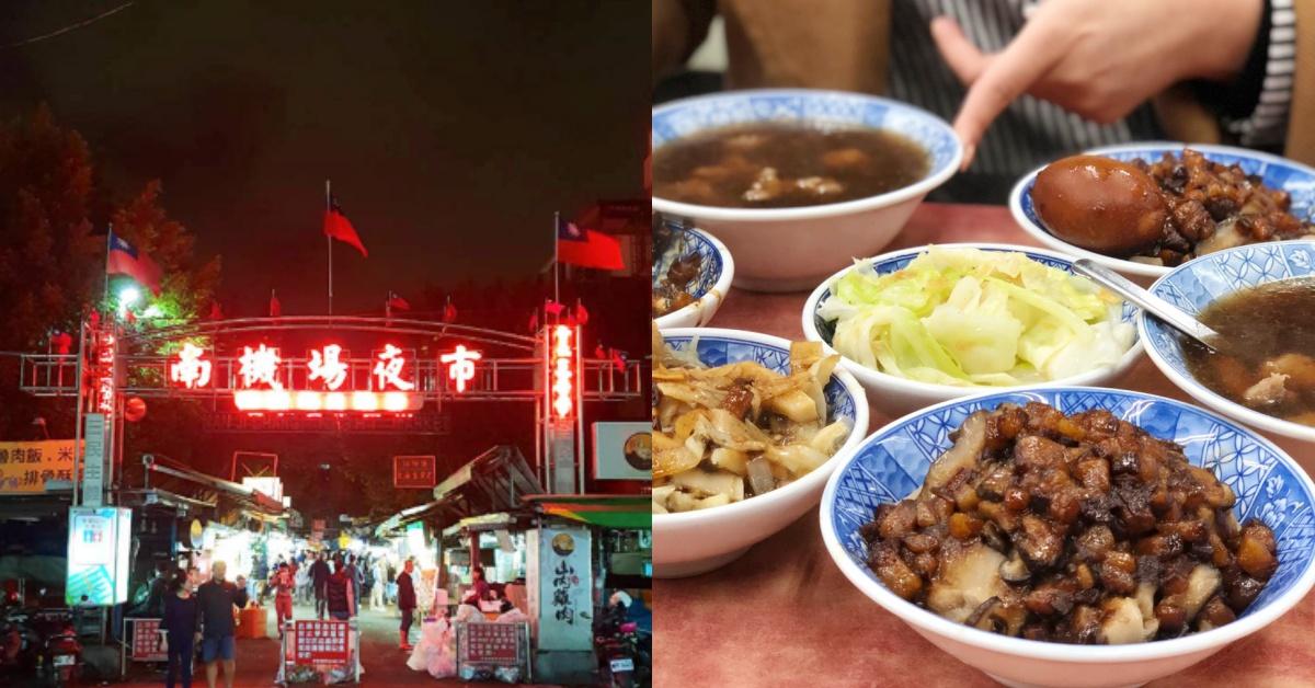 米其林《必比登推介》認證!台北9大夜市15間必吃小吃美食清單